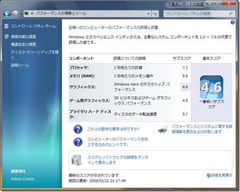 windows701-thumb.jpg