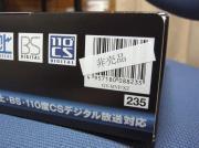 EPSN0042.jpg