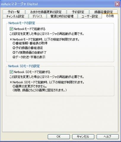 X30003.jpg