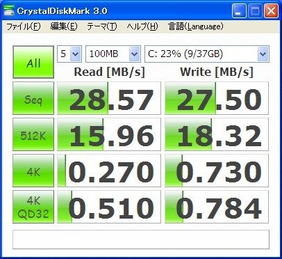 HDDDISK_100M.jpg
