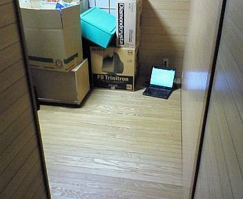 NEC_0014-thumb-352x288.jpg