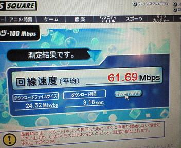 NEC_0011-thumb-352x288.jpg