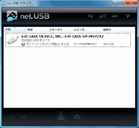 net.USB_NG.png