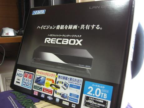 「RECBOX」の2.0TBモデル HVL-AV2.0
