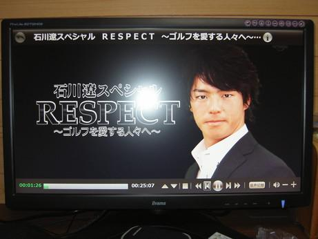 RESPECTキターーー!!