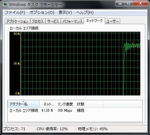 PCからRECBOXへ転送