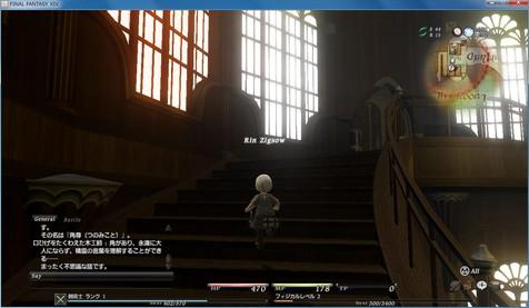 階段を上ったリー