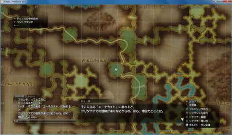 地図を見ながら目的地へ