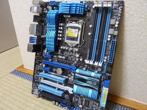 ASUS® P8Z68-V PRO/GEN3