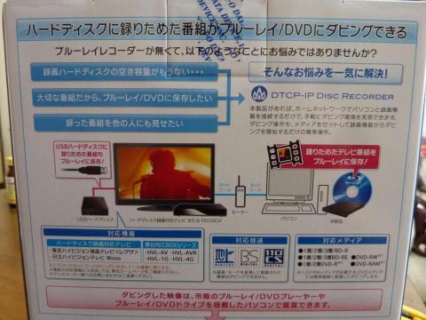 ネットワークダビング紹介1