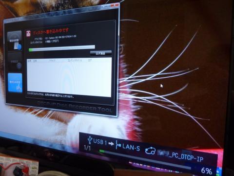 PCの画像とテレビのダビング状況が平行して見れます☆