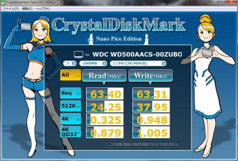 WDC WD5000AACS-00ZUBO