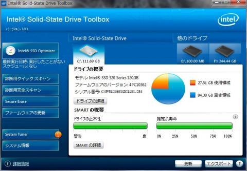 ファームウェアは4PC10362です。