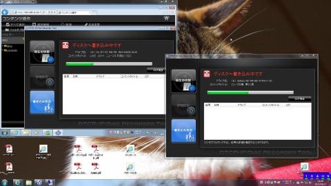 デスクトップのスクリーンショット