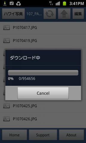 ファイルをダウンロードしてみました。