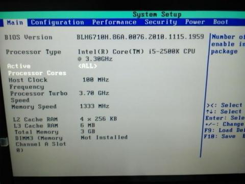 DH67BLB3_ (14).JPG
