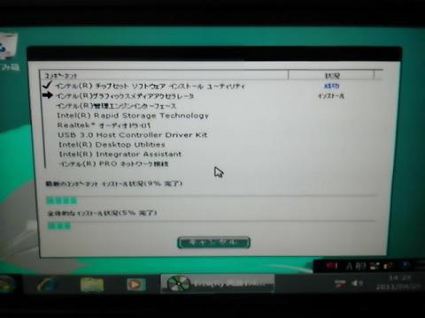 DH67BLB3_ (1).JPG