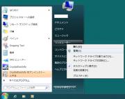 SSD510_Tejun_01.png