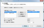 ssd510_Tejun_07.png