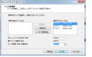 ssd510_Tejun_09.png