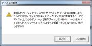 SSD510_Tejun_10.png