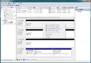 SSD510_Tejun_03.png