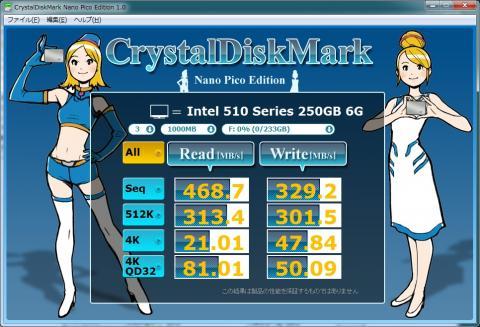 SSD510_10_CDM_NPE10_6Gx1.jpg
