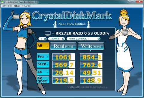 RR2720_CDM_MPE_R0_OLDDRV_01.jpg