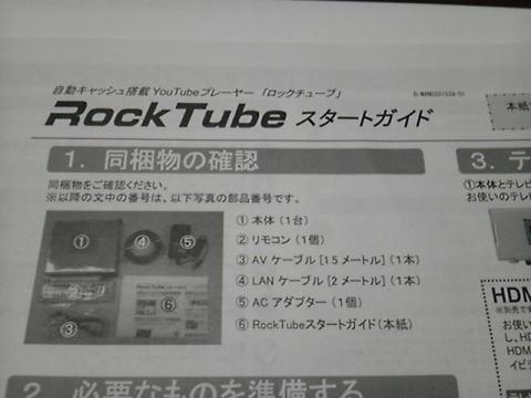 RT_ (12).JPG