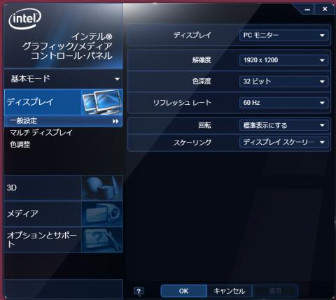 DH67BL_HD3000_01.png