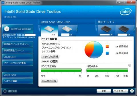 IntelSSDTBV301_01.jpg