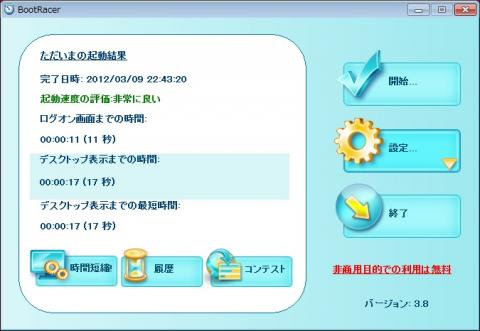 IntelSSD320_120G_BR_01.jpg