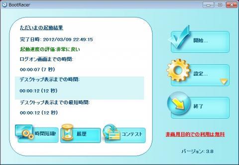 IntelSSD520_120G_BR_01.jpg