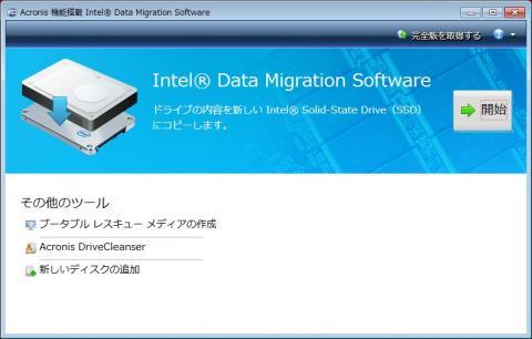 IntelSSD520_120G_DMS_01.jpg