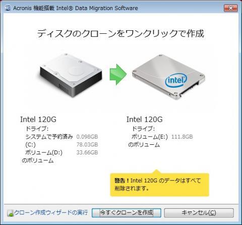 IntelSSD520_120G_DMS_02.jpg