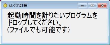 IntelSSD520_120G_HGR_01.jpg