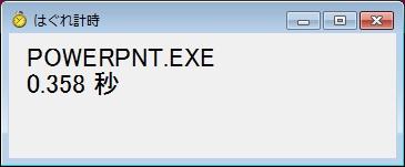 IntelSSD520_120G_HGR_04.jpg
