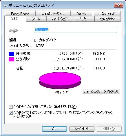 IntelSSD520_120G_Fmt_01.jpg