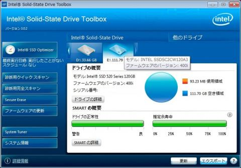 IntelSSD520_120G_TBox_01.jpg