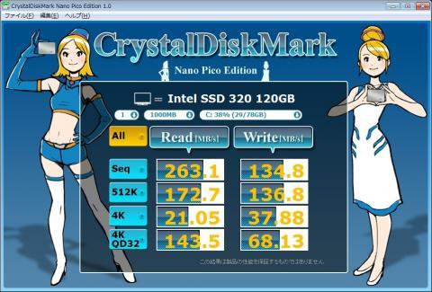 IntelSSD320_120G_CDMNPE_RDM_01.jpg