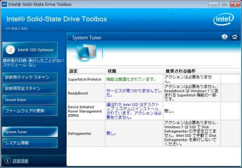 IntelSSD520_120G_TBST01.jpg