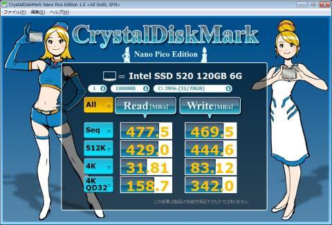 IntelSSD520_120G_CDMNPE_6G_0Fill.jpg