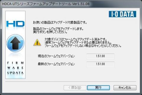 HDCA_UT_UPDATE_07.jpg