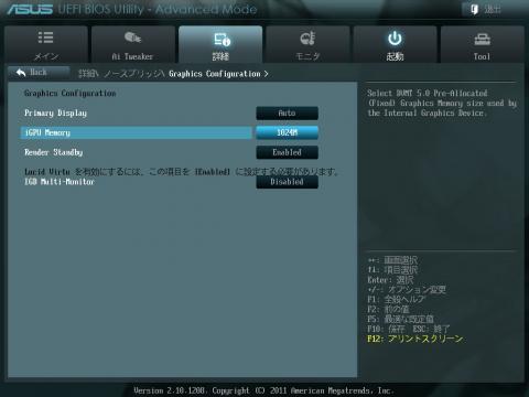 Z68_MB_GPU_MEM