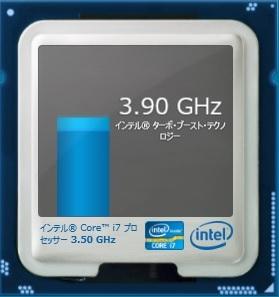 Intel_TBM_V26.jpg