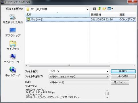 アップロード3.JPG