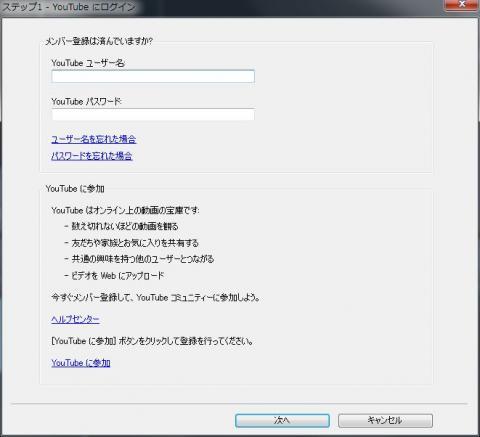 アップロード4.JPG