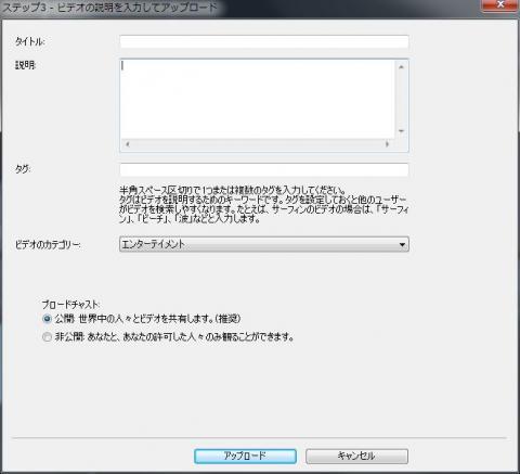 アップロード6.JPG