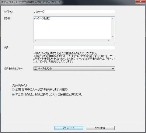 アップロード7.JPG