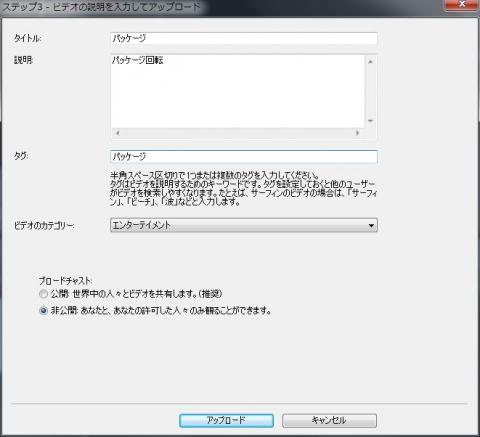 アップロード8.JPG